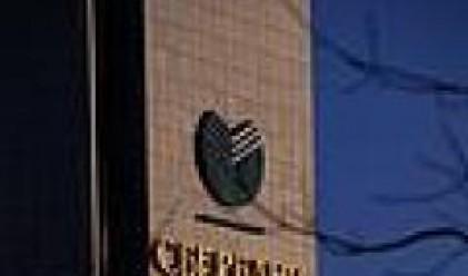Sberbank планира листване на лондонската борса в най-скоро време