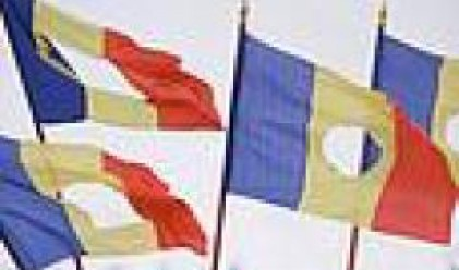 Населението на Румъния ще намалее с 2.3 млн. души до 2025 г.
