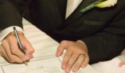 Овчаров подписа меморандум за разбирателство със зам.-шефа на ЕИФ