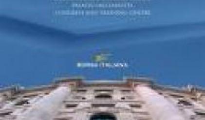 Borsa Italiana прие офертата в размер на 1.63 млрд. евро на лондонската борса