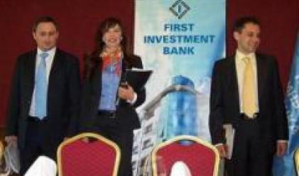 Мая Георгиева: ПИБ ще е най-бързо развиващата се банка в България
