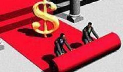 Американците дарили рекордни 300 млрд. долара през изминалата година