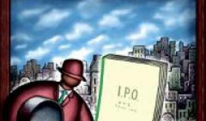 Предстоят 5 IPO-та в САЩ през седмицата
