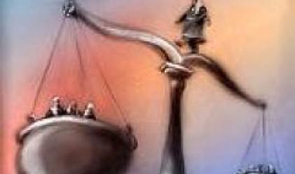 Европейският съд: Адвокатите длъжни да докладват за съмнителни сделки на клиентите си