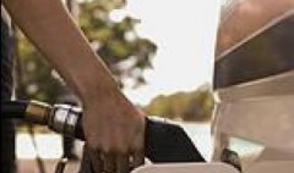 Роснефт придоби бензиностанциите на Юкос чрез свое подразделение