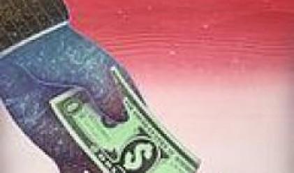 Данъчните приходи у нас възлизали на 35.9% от БВП през 2005 година