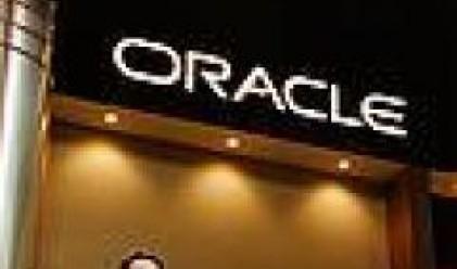 Oracle с ръст от 23% в печалбата си за изминалото тримесечие
