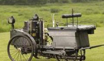 Продават най-старата кола в света