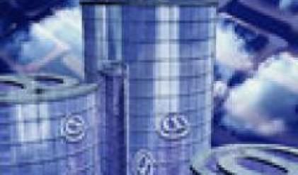 Бизнес център ще замени пивоварния завод във Варна