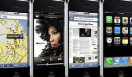 В САЩ започва продажбата на новия мобилен супертелефон на Apple
