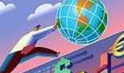 Все още ли са привлекателни развиващите се пазари?