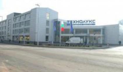"""Продадоха магазин """"Технолукс"""" в Плевен за 13 млн. лв."""