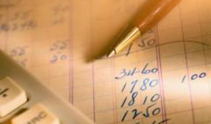 Административният съд в София отмени новия размер на данъка върху МПС
