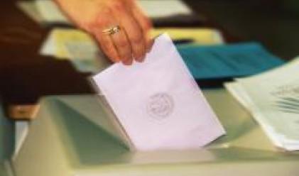 ВМРО спечели изборите в Македония