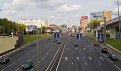 Москва отделя 1 млрд. долара за модернизация на инфраструктурата си