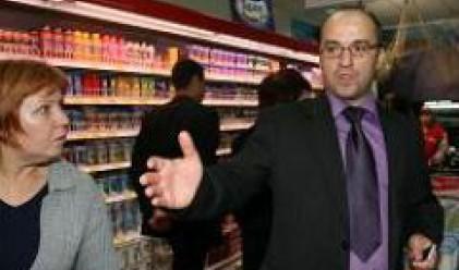 Акционерите на ЦБА Асет Мениджмънт гласуваха за придобиването на ТВ Бурлекс