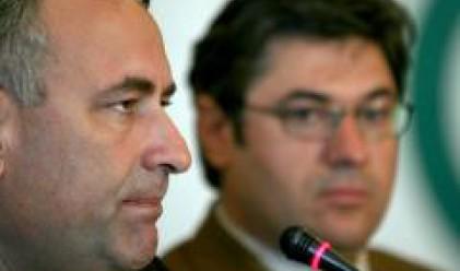 Чакъров: По ИСПА България ще усвои всички пари