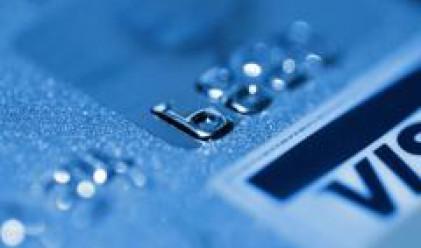 ПроКредит Банк увеличи броя на издадените Виза Електрон с над 100%