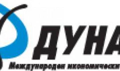Първи икономически форум в Северозападна България