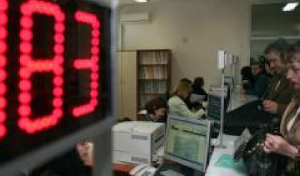 20 млн. лв. по ОПАК за модернизиране на държавната администрация