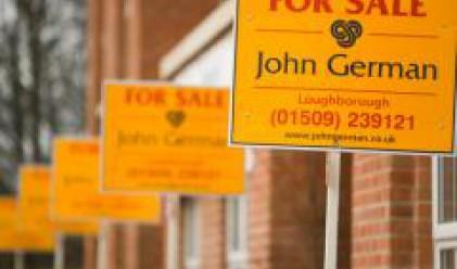 Американски фонд ще инвестира в евтини имоти в Европа