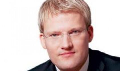 Actavis инвестира 300 млн. евро в сектора на недвижимите имоти в Румъния