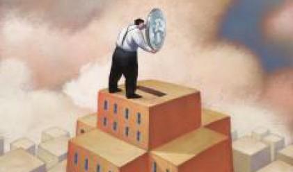 Кризата на пазарите на имоти в света все още подминава страните от ЦИЕ