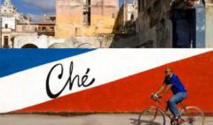 Ако искате ново жилище в Куба - просто го заменяте за старото