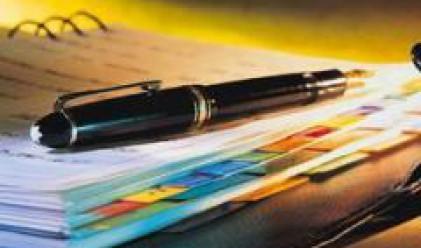 КФН вписа в публичния регистър Лев инвест и Турин имоти