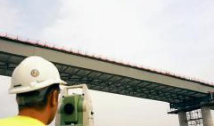 Трейс Груп Холд проектира и укрепва мост над Осъм
