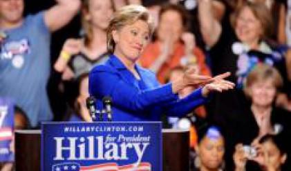 Хилари ще подкрепи кандидатурата на Обама