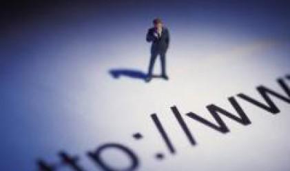 Българските домейни седми по риск сред страните от Европа, Близкия Изток и Африка