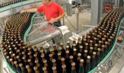 Ломско пиво пласира цялото количество акции още в първия ден на аукциона