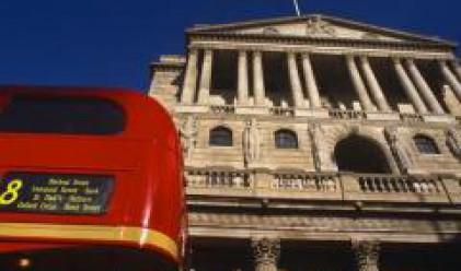 Британската централна банка запази основния лихвен процент непроменен