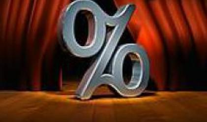 ЕЦБ също запази нивото на лихвите без промяна при 4% на годишна база