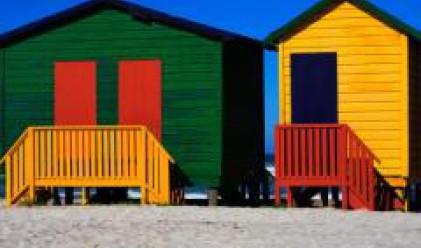 Цените на жилищата в Южна Африка с ръст от 4.3% за май