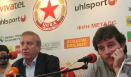 Станишев възложи на ДАНС и НАП пълна проверка на ЦСКА