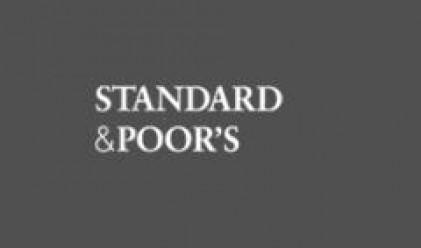 S&P потвърди дългосрочен BBB+ и краткосрочен A-2 рейтинг за България