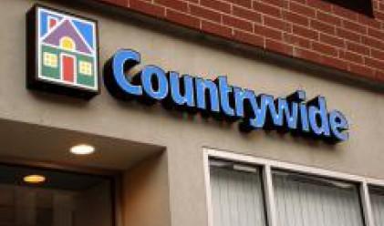 Bank of America получи одобрение от ФЕД за придобиването на Countrywide