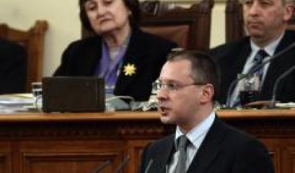 Станишев: Няма замесени членове на правителството в нарушения в големи размери