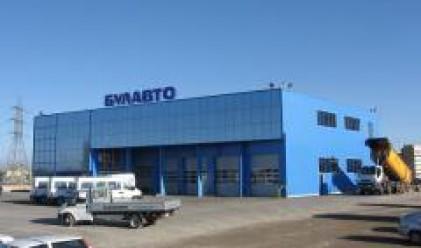Над 16 млн. евро инвестира Булавто в търговски и сервизни центрове до края на 2008 г.