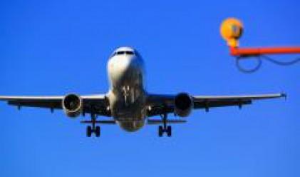 Рекламираха несъществуваща авиокомпания