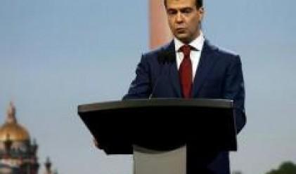 Медведев: САЩ са отчасти виновни за глобалната криза