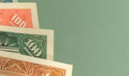 Световните продажби на облигации със спад от 26% през първото тримесечие
