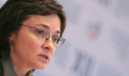 Сделки за 14.6 млрд. долара се сключиха на икономическия форум в Санкт Петербург