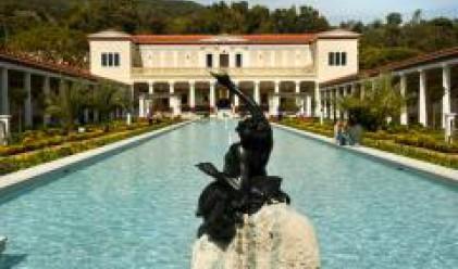 Стоителството на луксозни имоти в Букурещ става все по-популярно