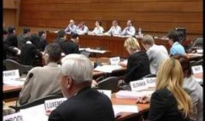СТО отправи препоръки към САЩ