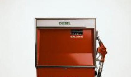 Дизелът най-скъп спрямо бензина от 15 години