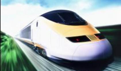 Италианските държавни железници планират IPO на високоскоростното си подразделение