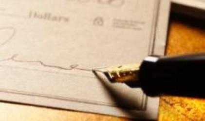 Акционерите на Никотиана холдинг решават за продажба на акции от дъщерна компания